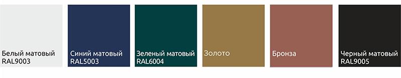 tsveta-profilya.jpg